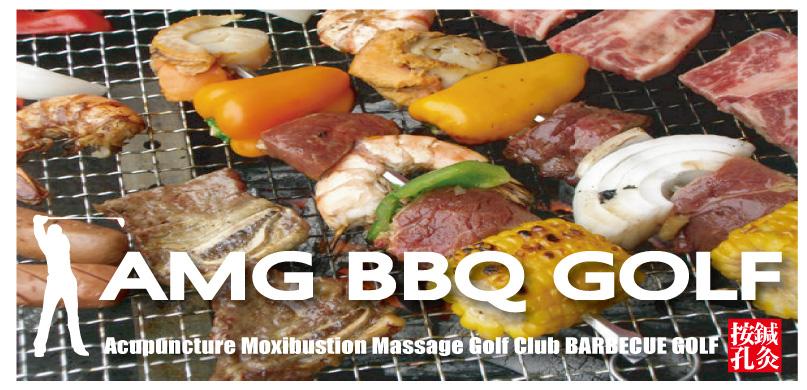 AMG BBQ GOLF
